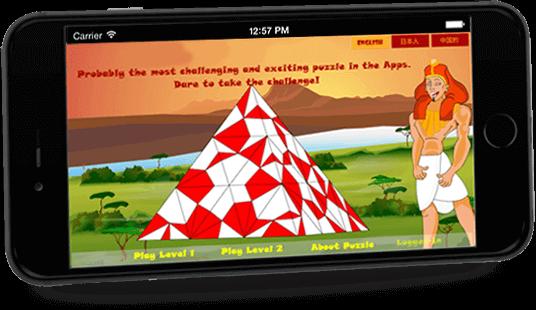 iOS Gaming App